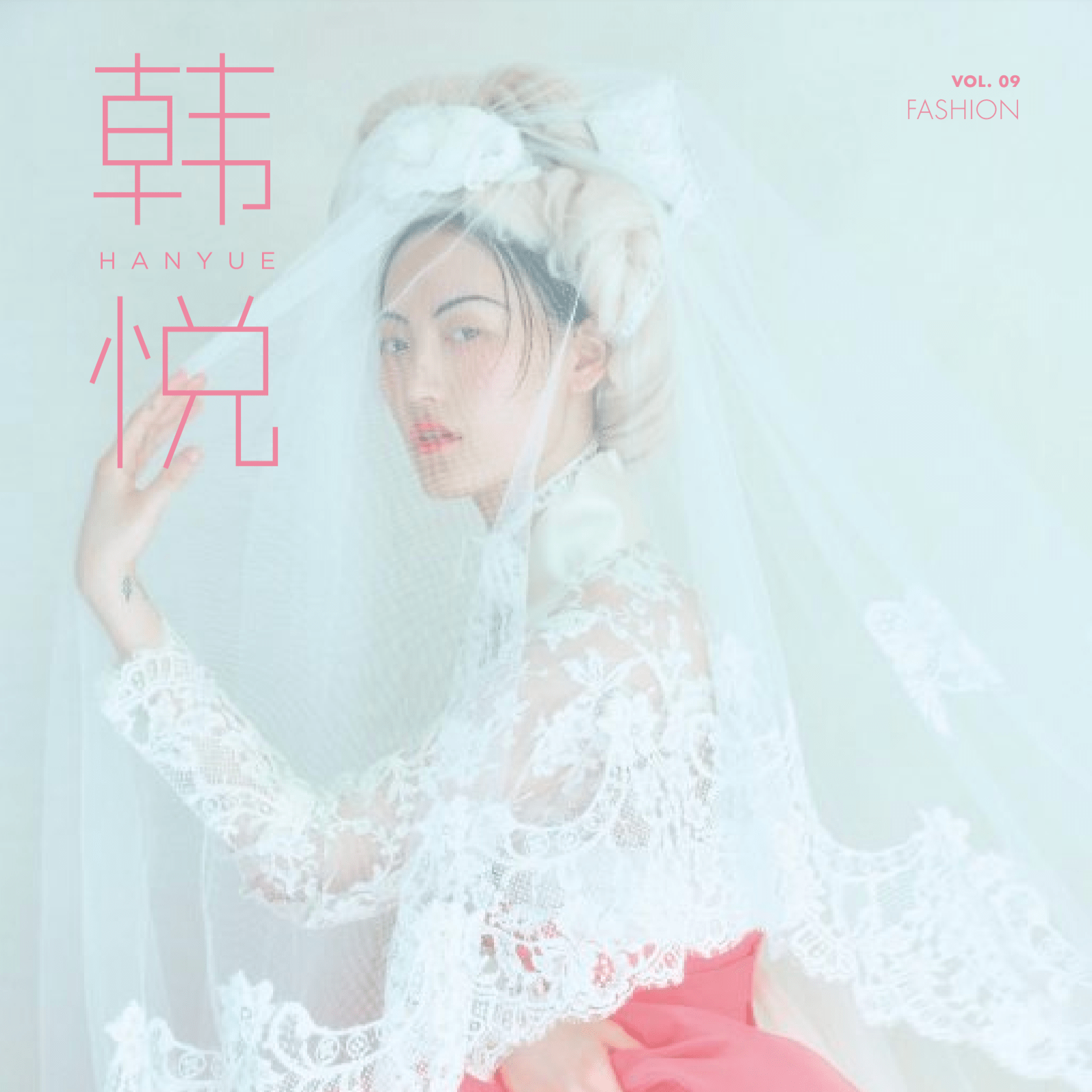 Hanyue Vol. 09 (2018) - Fashion - 104 pages