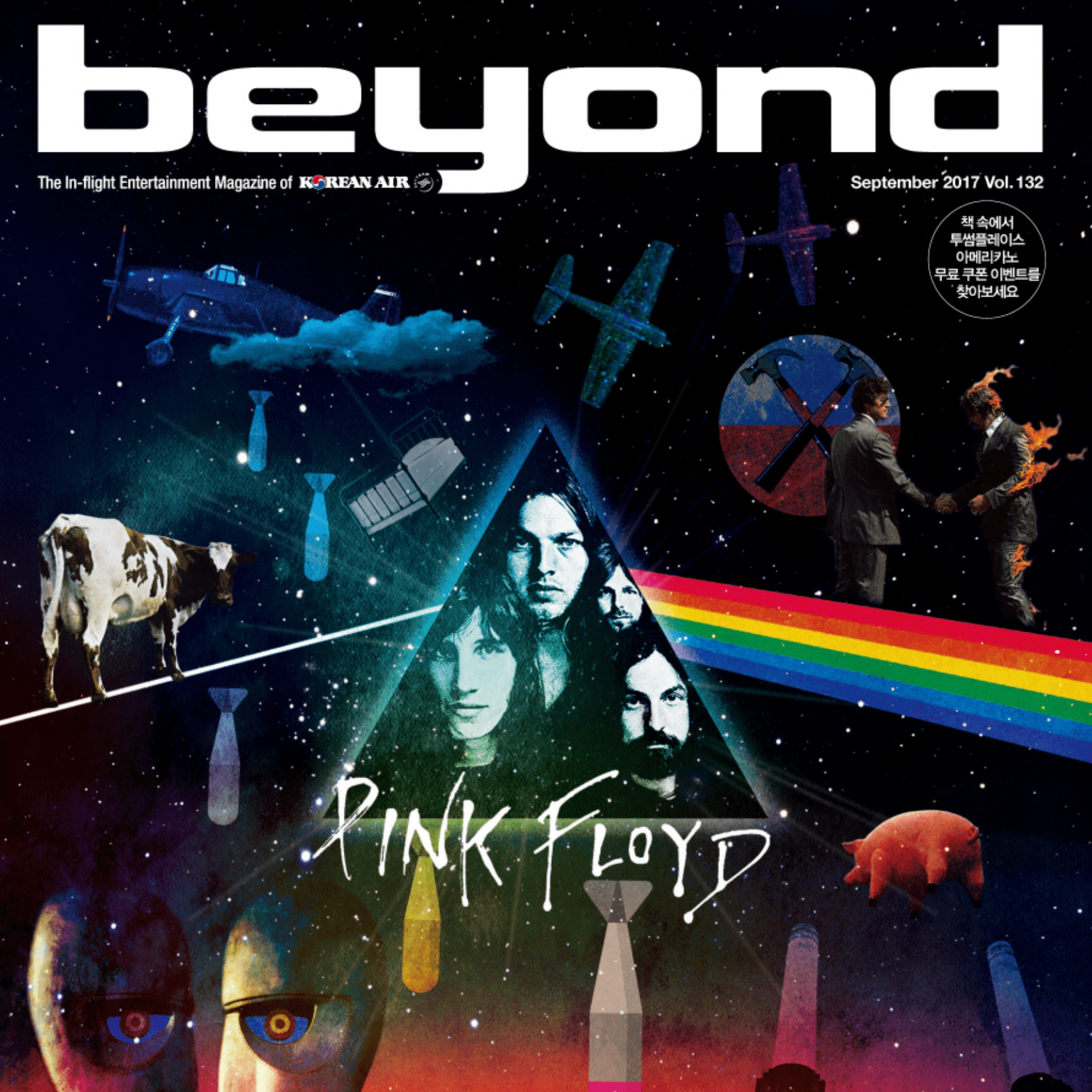 Beyond Vol. 132 - September 2017 - 116 pages