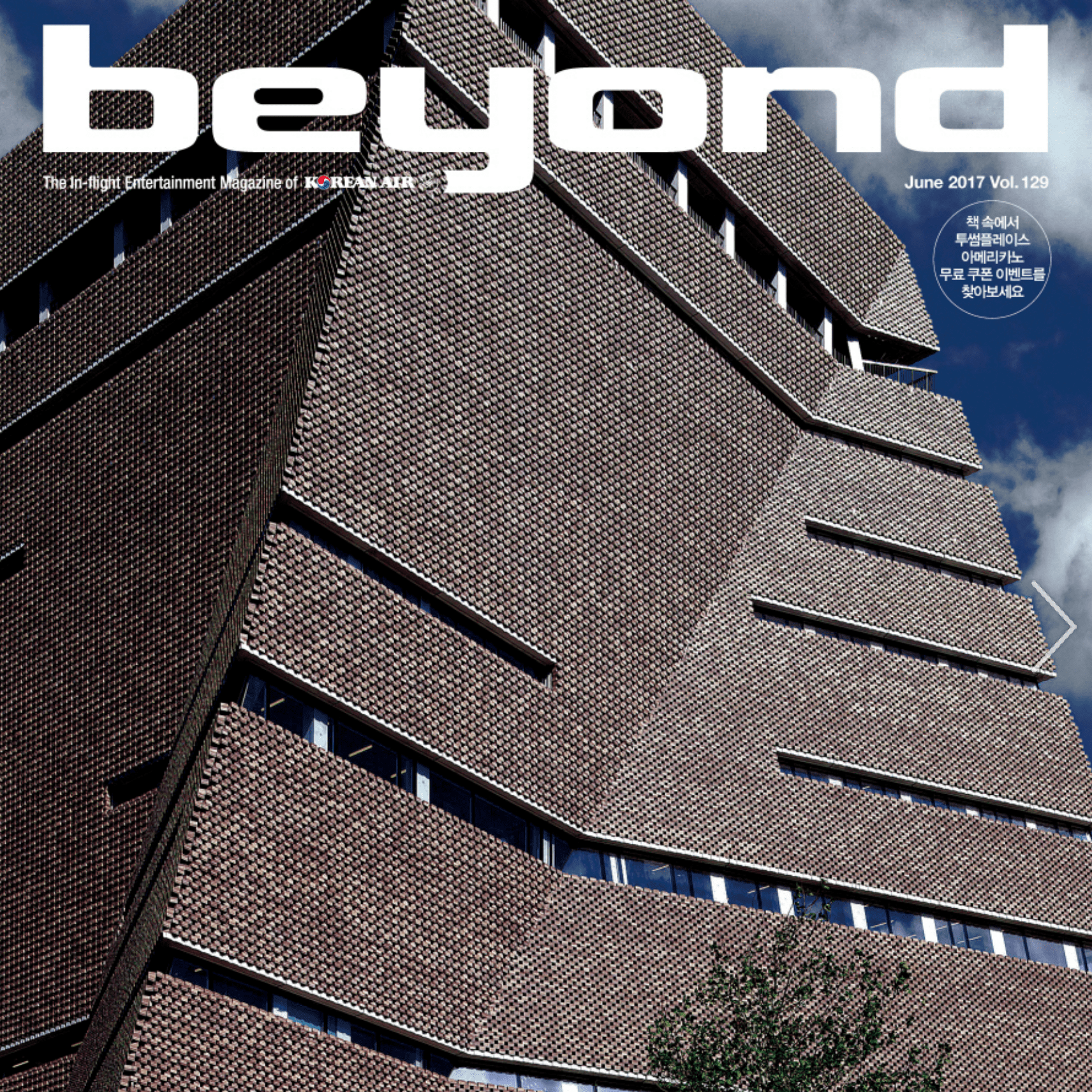 Beyond Vol. 129 - June 2017 - 116 pages