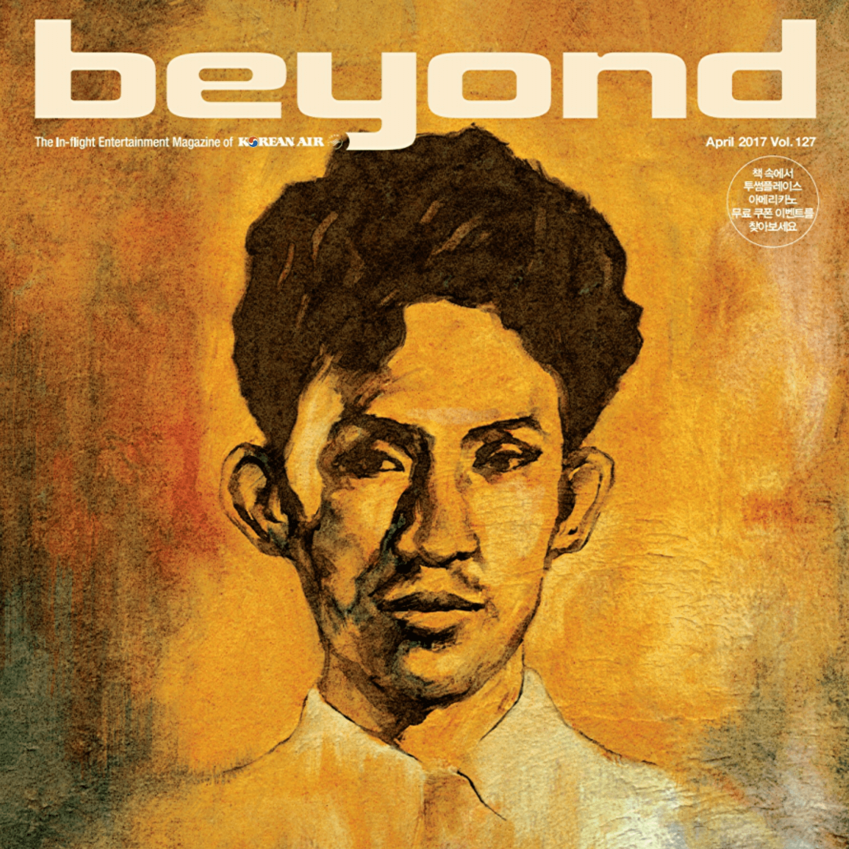 Beyond Vol. 127 - April 2017 - 116 pages