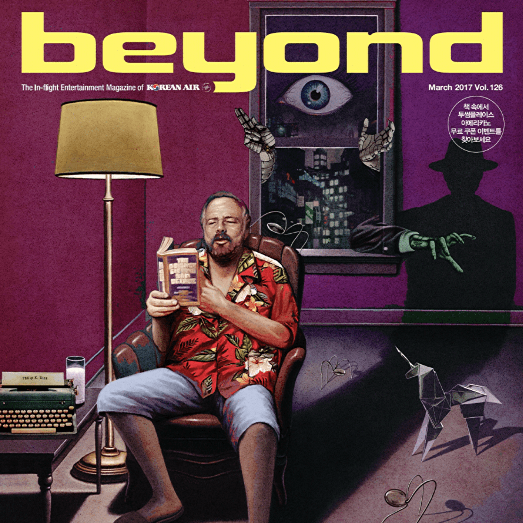 Beyond Vol. 126 - March 2017 - 112 pages