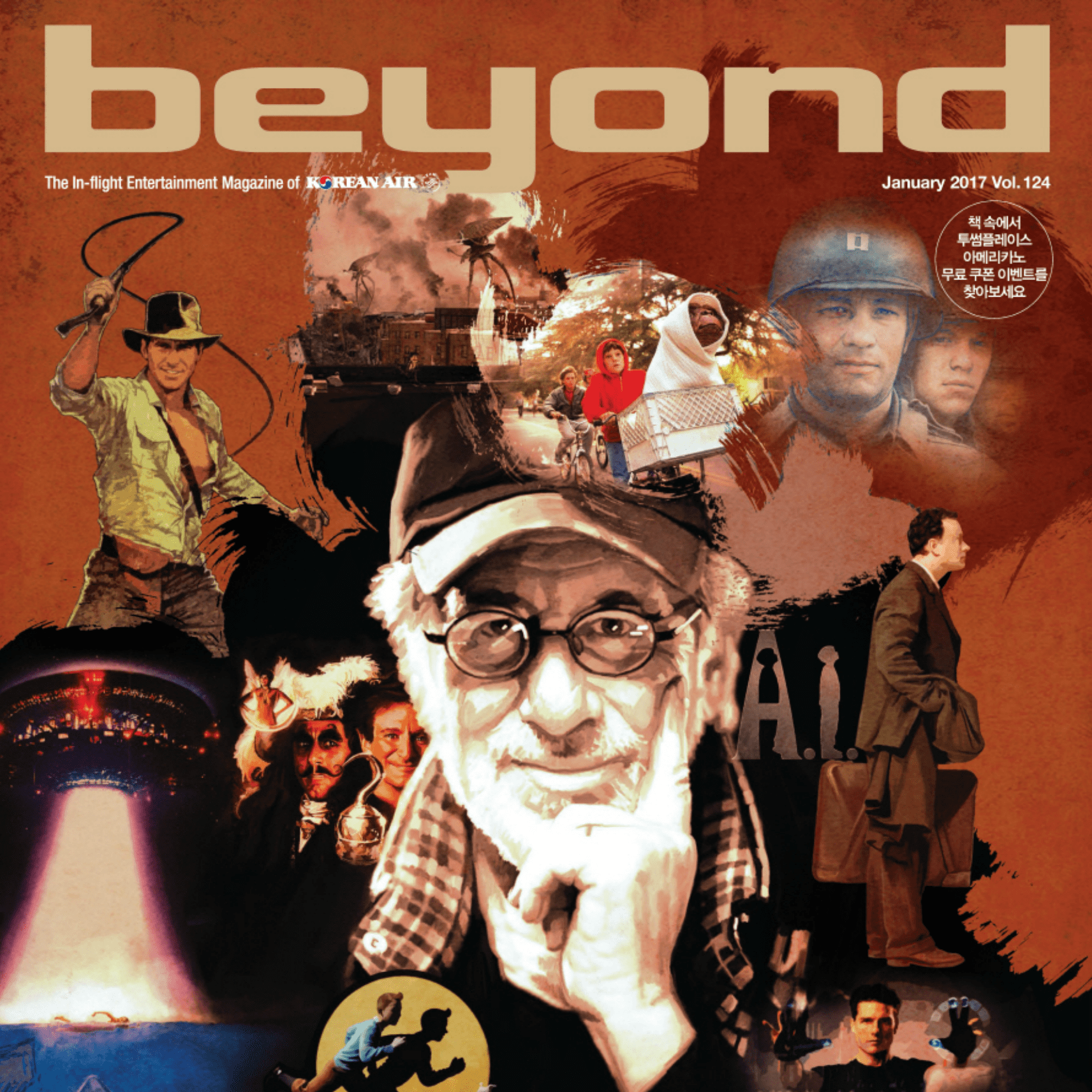 Beyond Vol. 124 - January 2017 - 116 pages