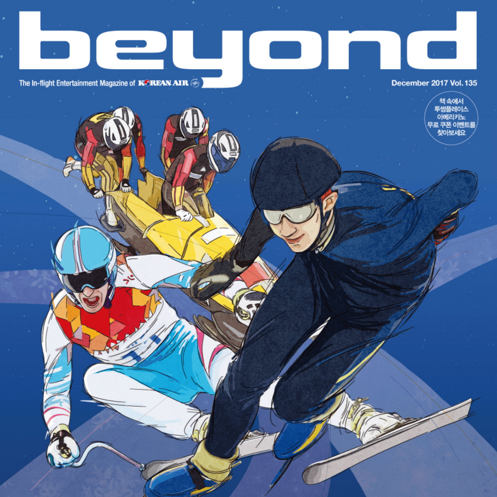 Beyond Vol. 135 - December 2017 - 112 pages