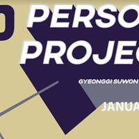 Personal project Banner (GSIS)