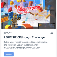 LEGO®︎ BRICKthrough Challenge
