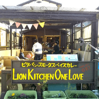 LION KITCHEN ONE LOVE咖哩店
