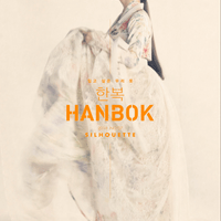Hanbok Vol. 07 - Silhouette - 60 pages