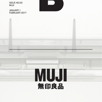 No. 53 - Muji - 165 pages