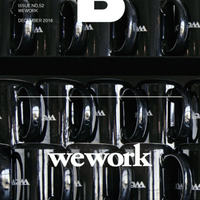 No. 52 - Wework - 133 pages