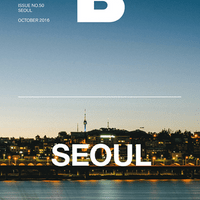 No. 50 - Seoul - 145 pages
