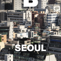 No. 50 (Ver. 2) - Seoul - 177 pages