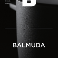 No. 57 - Balmuda - 137 pages