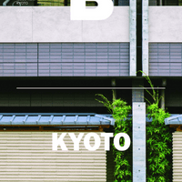 No. 67 - Kyoto - 145 pages
