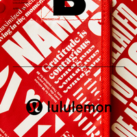 No. 75 - Lululemon - 141 pages