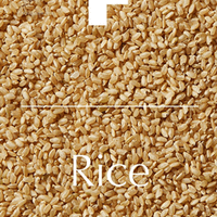 No. 5 - Rice - 160 pages