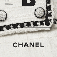 No. 73 - Chanel - 177 pages