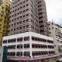 華懋紅磡商業中心  Chinachem (Hung Hom) Commercial Centre