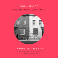 Stay Home EP Good Old Fashioned Lover Band Vol.1 / 齊藤庸介 (2020)