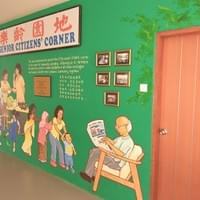 Tampines Changkat Residents' Corner Community Mural