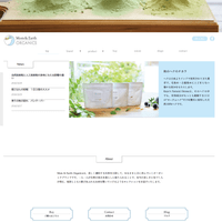 Mom & Earth Organics様 公式サイト