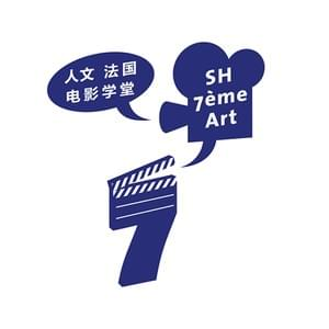 Logo design for a French-Chinese art film association in Shanghai. 2011.