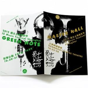 Booklet and poster design for the Shanghai JZ Music Festival, a yearly international music event. The image is made of thousands of musical notes. As creative director with Shi Ming as designer at Studio Dumbar China. 2012.