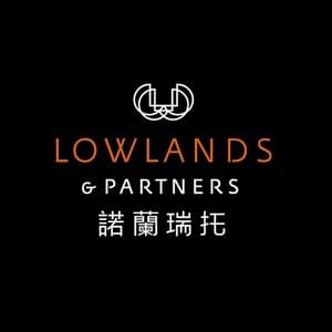 Logo and visual identity design for Lowlands & Partners, specialised in family wealth management for the rich Chinese. 2016.