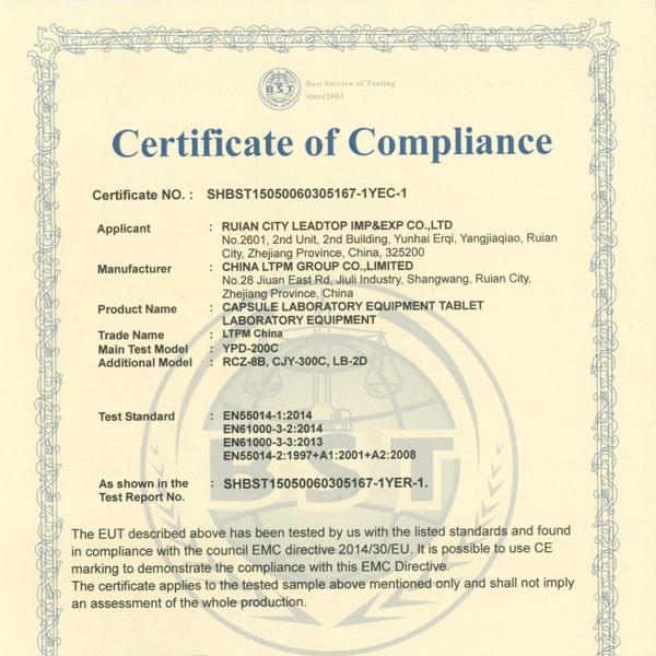 标准:CE