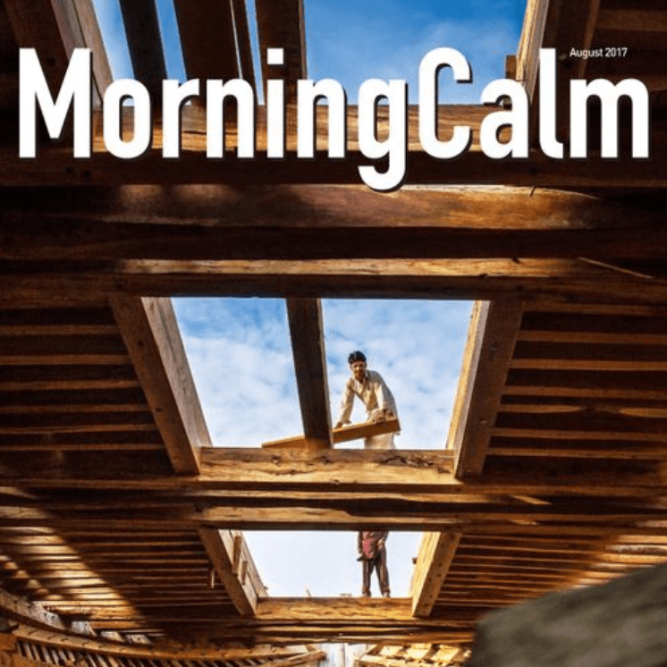 """Hidden Korea,"" Morning Calm (August 2017), pp. 48-56"