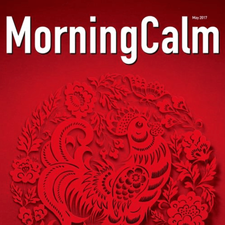"""Hidden Korea,"" Morning Calm (May 2017), pp. 48-56"
