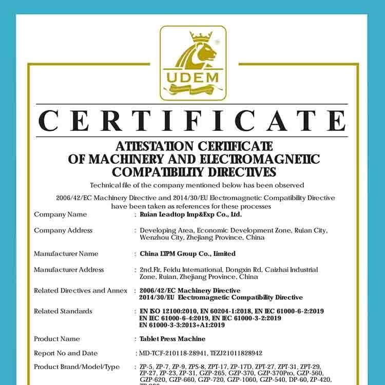 压片机必威体育提现不了CE证书