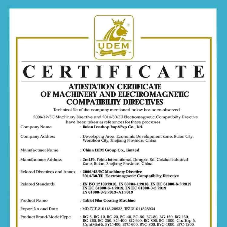 片剂薄必威体育提现不了膜包衣机CE证书