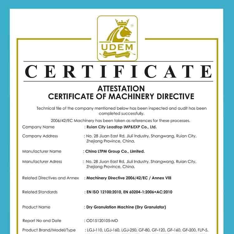 干法造必威体育提现不了粒机CE证书