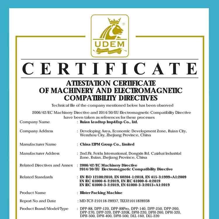 泡罩包必威体育提现不了装机CE证书