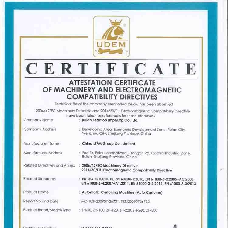 自动装必威体育提现不了盒机CE证书