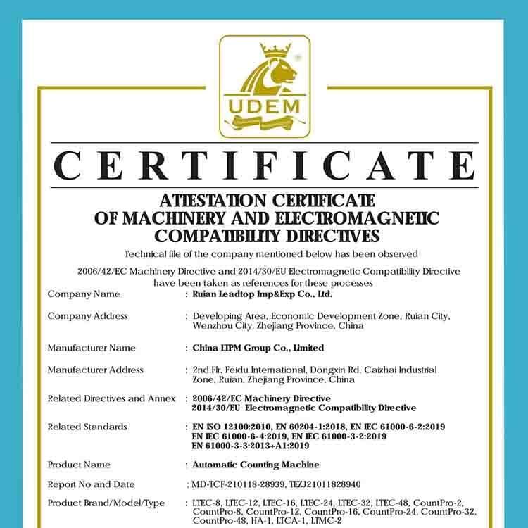 自动计必威体育提现不了数机CE证书