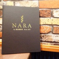 Our New menu has arrived!