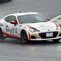 2014 GAZOO RACING 86/BRZ RACE Rd.4 [Fuji Speed Way 6/7-8]