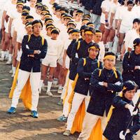 1979年運動会
