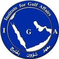 Institute for Gulf Affairs
