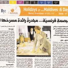 Al Balad (25-11-2013)