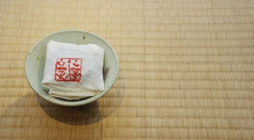 ZOMO TEA