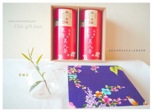 *Tea Gift* Oriental Beauty Tea class 3
