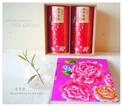 *Tea Gift*Oriental Beauty Tea class 2