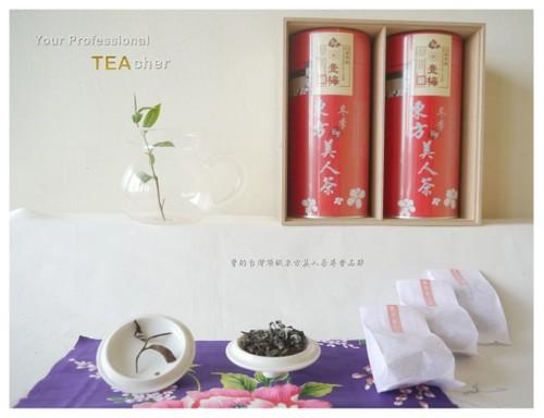 *收藏茶禮*東方美人茶壹梅花