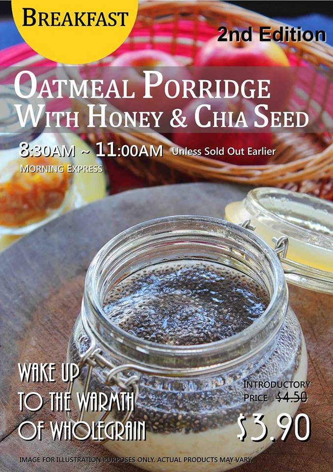 Oatmeal Porridge with Honey & Chia Seed