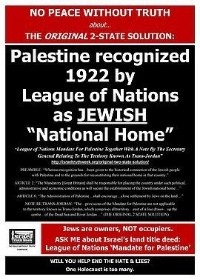 Poster-BACK: Palestine recognized as Jewish National Home