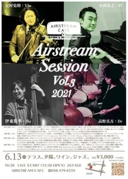 6/13 (日 )Airstream Seesion Vol.5 @ 新座 Airstream Cafe