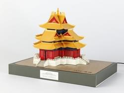 The Palace Museum of China Paper carving lamp