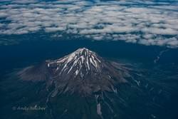 Mount Taranaki. North Island. Snow capped.